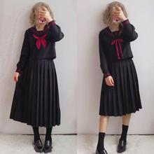 TR японский JK наборы школьной формы для девочек Сакура вышивка старшеклассница для женщин Новинка матросские Костюмы янки девушка Униформа JK001