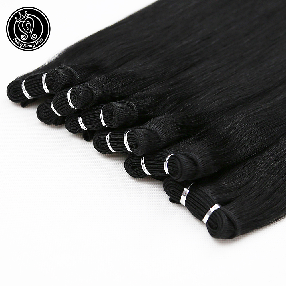 Real Brazilian Remy Human Hair Bundle Weft Double Drawn Straight Hair Weave Jet Black Color #1 14