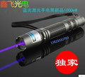 445nm/447nm/450nm 1000mw-3000mw focusable blue laser pointer burning star pointer torch + 5 star caps +free shipping