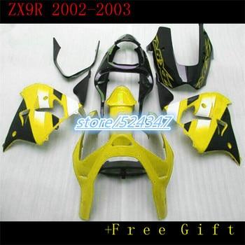 100% of cheap selling motorcycles from repsol Ninja ZX9R 02-03 ZX - 9 r kawasaki Ninja fairing ZX9R yellow black body part three