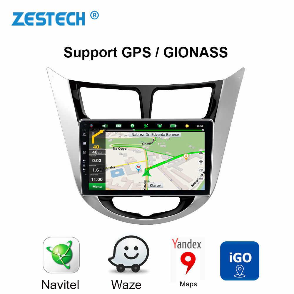 Radio para coche Android 9,0 gps 2 din para Hyundai Solaris accent Verna i25 con navegación gps coche vídeo dvd ESTÉREO reproductor multimedia