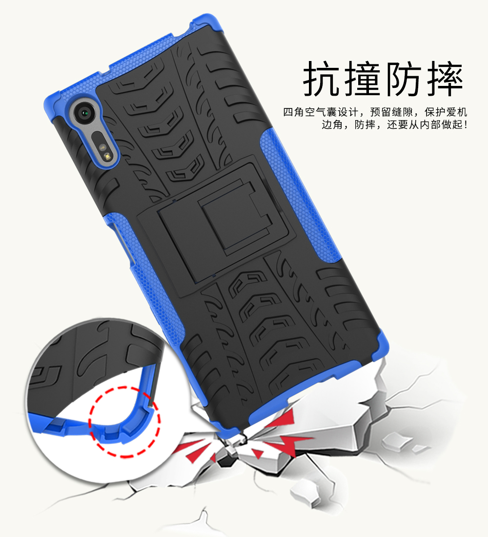 For Sony Xperia XZ Case Heavy Duty Armor Shockproof Hybrid Hard Rugged Rubber Phone Cover Case For Sony Xperia XZ F8332