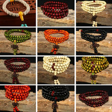 Fashion Hot Beads Chakra Bracelet Men Black Lava Healing Balance Beads Reiki Buddha Prayer Natural Stone Yoga Bracelet For Women(China)