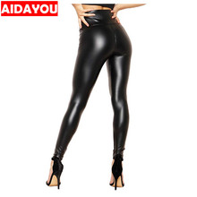 Womens Faux LeatherLeggings  High Waisted Good Stretchy Plus Size Winter Push up Butt Lift Pants ouc523a