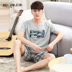Для мужчин шорты для женщин и футболка пижамный комплект мужские укороченные шорты пижамы летние хлопковые Домашняя одежда плюс разме