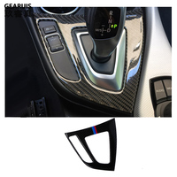 For F20 F21 Carbon Fiber Gear Shift Panel Cover Trim Console Decoration Strip Stickers for BMW 1 Series 116i 118i Car Styling