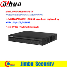 Dahua hdcvi HCVR4104HS-S3 HCVR4108HS-S3 HCVR4116HS-S3 video recorder Support HDCVI/Analog/IP Video 1 SATA HDD up to 6TB