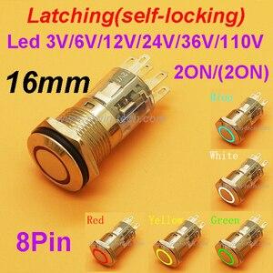 Металлическая кнопка питания, 1 шт., 16 мм, 8 pin, со светодиодной индикацией кольца, 12 В/24 В, для фиксации автомобиля/мотоцикла/машины