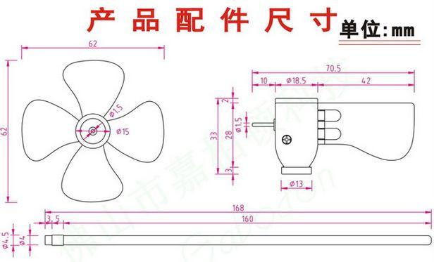 Super małe mikro turbiny wiatrowe LED wiatrak mocy poszukiwania generator zabawki tanie i dobre opinie Generator energii wiatru piece 0 150kg (0 33lb ) 20cm x 10cm x 8cm (7 87in x 3 94in x 3 15in)