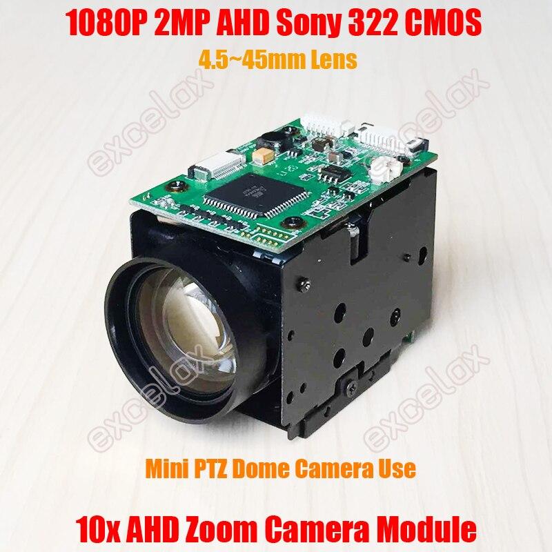 1080P 2MP AHD 10x Optical 4 5 45mm Sony IMX322 IMX323 CMOS Zoom Camera Module Coaxial
