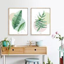 Abstract Watercolor Wall Art Canvas Painting Green Plant Poster Room Decor Pictures HD2422