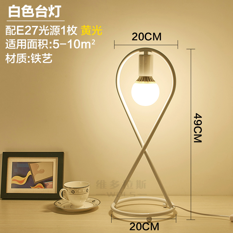 Nordic simple modernism fashion wrought iron bedroom living room study desk lamp 3 color choose form modernism