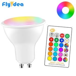 8W LED Changeable spotlight RG