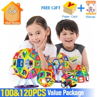MiniTudou Magnetic Designer Construction 88 110PCS Bricks DIY Children S Educational Toys Scale Models Magnetic Imaginext