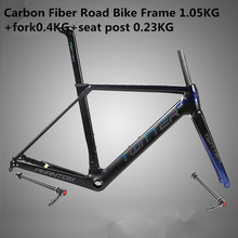 Carbon fiber disc brakes road bike 700C frame colorful discoloration axis bicycle frame with fork +seat post