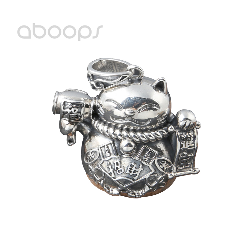 Vintage 925 Sterling Silver Chinese Lucky Cat Pendant for Men Women Free ShippingVintage 925 Sterling Silver Chinese Lucky Cat Pendant for Men Women Free Shipping