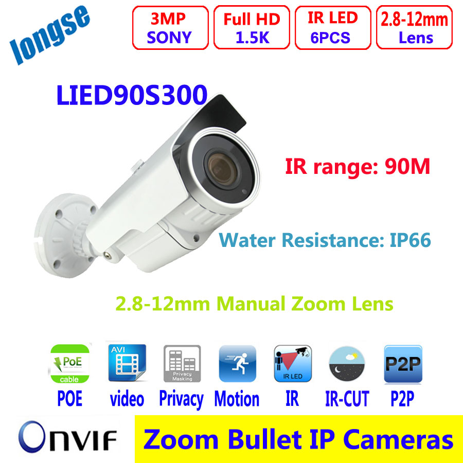 Weatherproof bullet outdoor indoor 1 3 cmos sensor 3MP IP security camera with POE 2 8