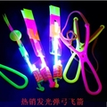 12 unids luz luz azul luminoso OVNI volando flecha flying arrow juguetes slingshot catapult