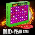 Marte Hydro Reflector 300 W LED crecen la luz de espectro completo verduras/Bloom conmutable para todas las plantas de interior y flor creciente Phytolamp