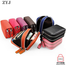 RFID Blocking Women Antimagnetic ID Credit Card Protection Holder Red Casual Genuine Real Leather Coin Bag Wallet Money Clips