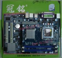New G31 motherboard belt 2 ide pci serial port single ram pci-e network integrated