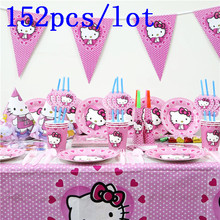 Hello Kitty Theme Design 152pcs Lot Pink Cups Plates Mask Invitation Card Birthday Party