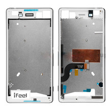 New Front Housing Frame For Sony Xperia M5 – Silver – A Grade