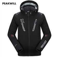 Outdoor Ski Jacket Men S-XXL Winter Warm Lock Snowboard Jacket Men Cotton Sport Winter Jacket Brand Ski Clothing Rossignol