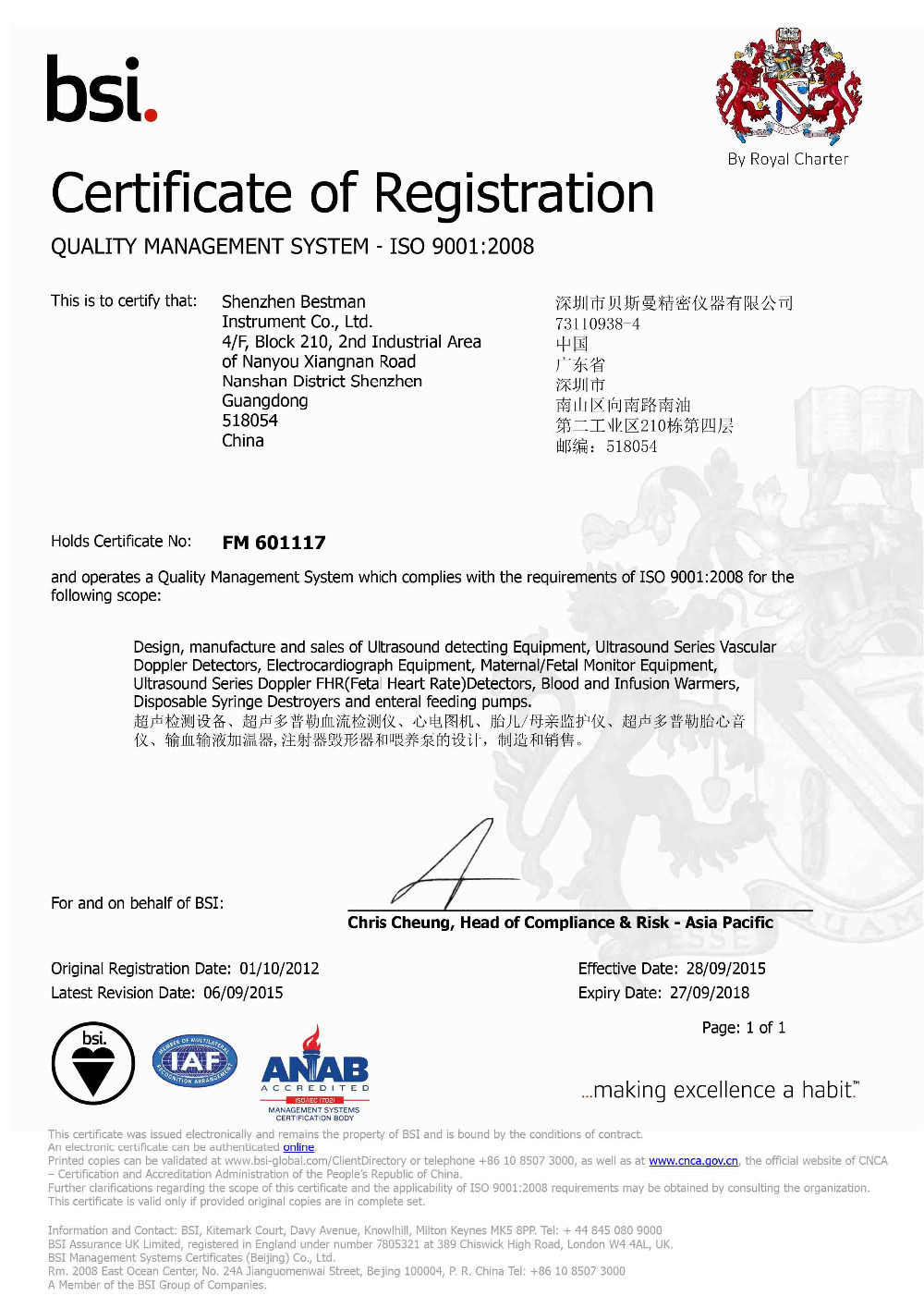 3-ISO9001