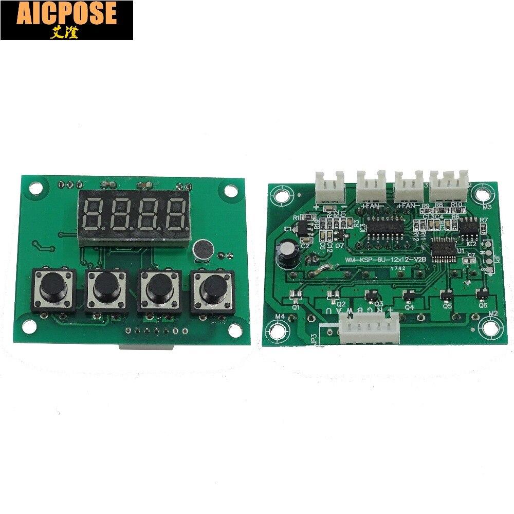 Large Button 7x12W, 6x12w, 5x12w, 12x12w LED PAR Motherboard Voltage 12-36V Par Led RGBW 4in1 7*12w Motherboard 4/8 Channel