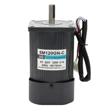 цена на 220V AC motor 120W micro speed motor 1400 to 2800 turn high speed motor single phase small motor
