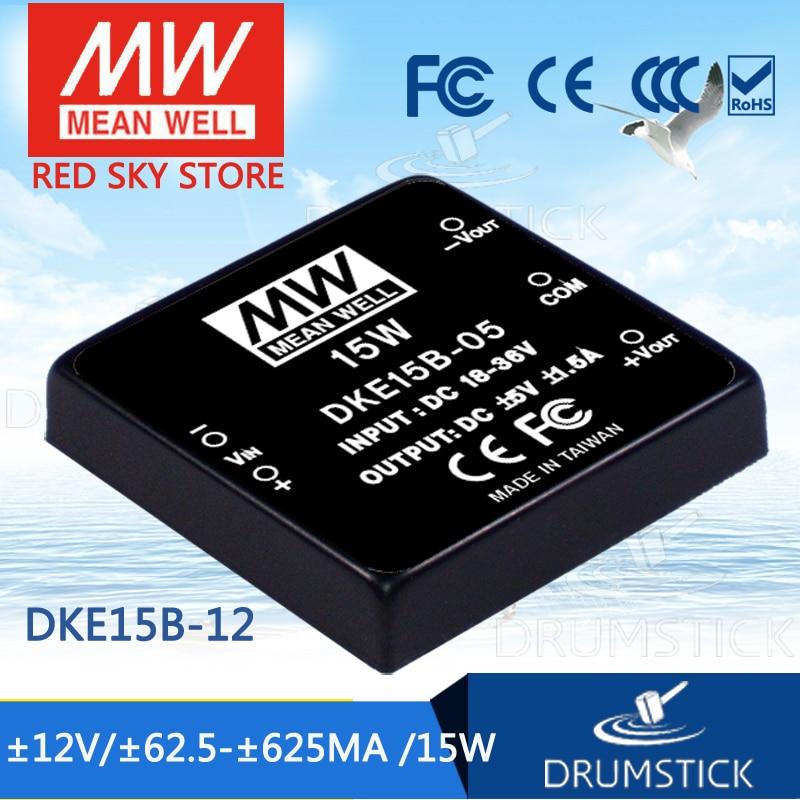Advantages MEAN WELL DKE15B-12 12V 625mA meanwell DKE15 12V 15W DC-DC Regulated Dual Output ConverterAdvantages MEAN WELL DKE15B-12 12V 625mA meanwell DKE15 12V 15W DC-DC Regulated Dual Output Converter