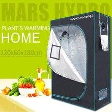 Mars 48''x24''x70'' (120x60x180cm) Indoor Grow Tent Hydroponic Plant Growing Non Toxic Room Box