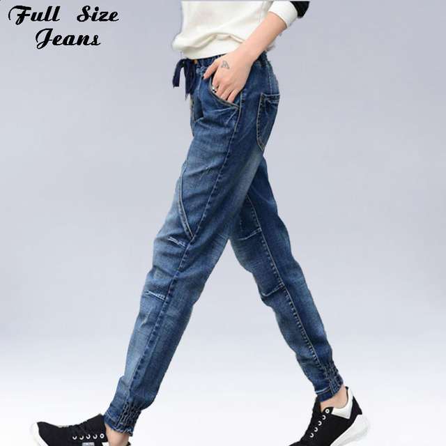 7e8b0dfd8e18a Extra Long Jogger Jeans For Tall Girl Elastic Waist Pencil Harem Jeans Over Length  Pants Extended Long Denim Jeans XS 6Xl