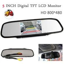 Высота Разрешение 5 дюймов TFT ЖК-дисплей автомобиля TFT ЖК-дисплей Мониторы зеркало Дисплей RCA Вход 2 AV парковочная система для автомобиля dvd/камера заднего вида