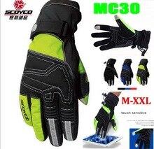 2015 Новый Scoyco части водонепроницаемый утепление перчатки для верховой езды перчатки мотоцикла гоночные перчатки MC30 Оксфорд размер M, L, XL, XXL