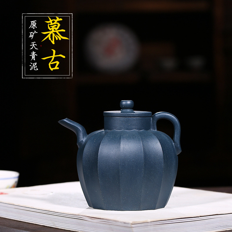 Yixing recommended all hand authentic azure mud jin wen palace lantern for ancient teapot blue pot of kung fu tea setYixing recommended all hand authentic azure mud jin wen palace lantern for ancient teapot blue pot of kung fu tea set