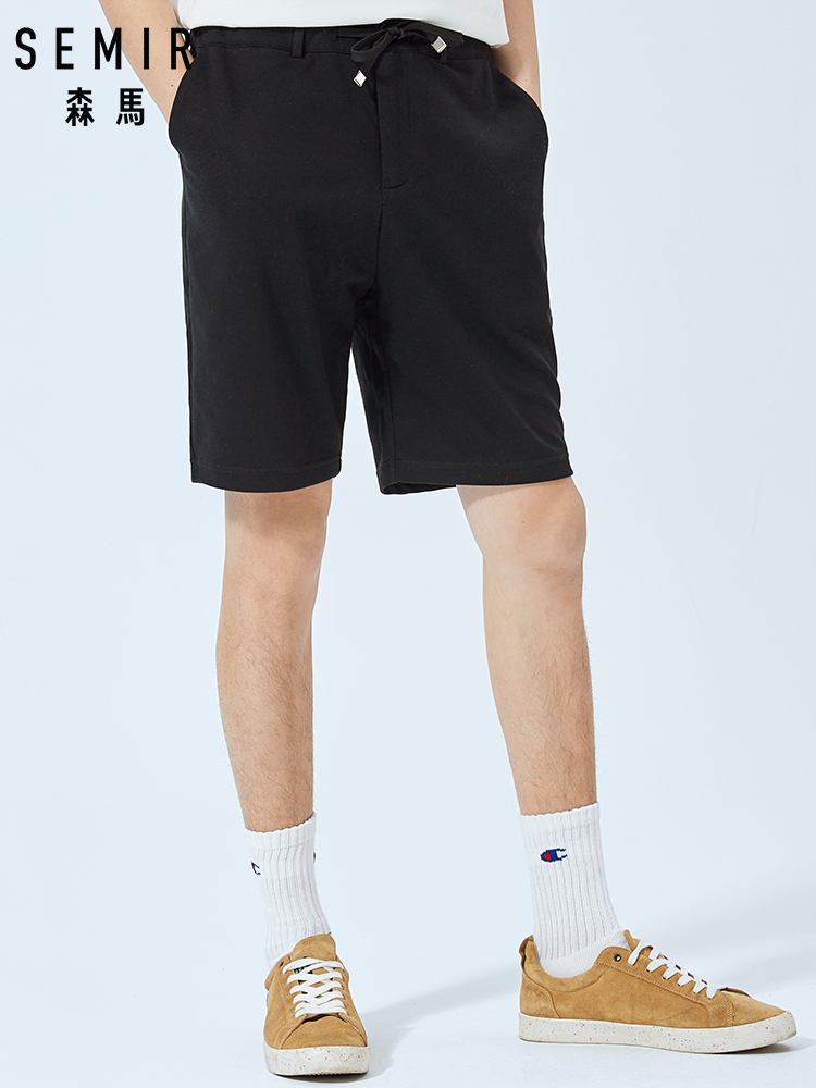 SEMIR Sports casual shorts 2019 summer new elastic comfortable running young student trend Korean version