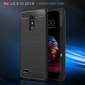 For LG K10 2018 Case Carbon Fiber Texture Brushed TPU Gel Cell Phone Back Case Cover for LG K10 2018 5.3 inch Silicone Shell 5.3 nokia 8 new 2018