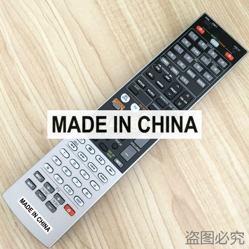 YAMAHA Power Amplifier AV Cinema Universal Remote Control RAV345(RX-V571 RX-V573 RX-V471 RX-V567 RX-V565 RX-V371 RX-V377) ресивер yamaha rx v383 black