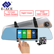 E-ACE Lusterko wsteczne Samochód Dvr 5 Cal Ekran Dotykowy Super Night Vision 1080 P Dash Aparat z Dwoma Obiektywami Rejestrator Wideo Parking Monitor