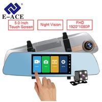 E ACE Car Dvr 5 Inch Touch Screen Rearview Mirror Super Night Vision 1080P Dash Camera