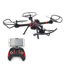 JJRC H11WH Drone With Camera Wifi Real Time Video Toy Fixed High Hover Rc Quadcopter Fpv Drone Flying Camera RC Helicopter