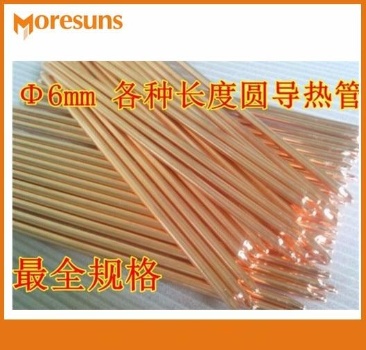 6pcs/lot Heatpipes 6mmx200mm/6mmx240mm NotebookDIY Pure copper heat pipe thermal sintering core tube/custom heat pipe radiator