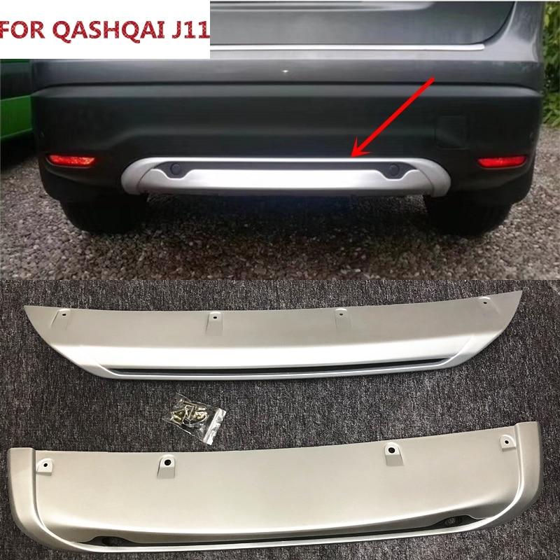 Аксессуары для Nissan Qashqai Dualis J11 2014-2018 ABS, противоскользящая защитная пластина для переднего и заднего бампера, 2 шт., высокое качество