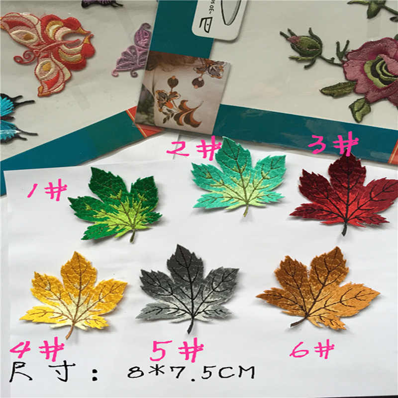 ホット 1 Pc 6 色選択するためのアップリケ刺繍カエデの葉アップリケバッジ縫いアイアンでパッチ服縫製クラフト DIY