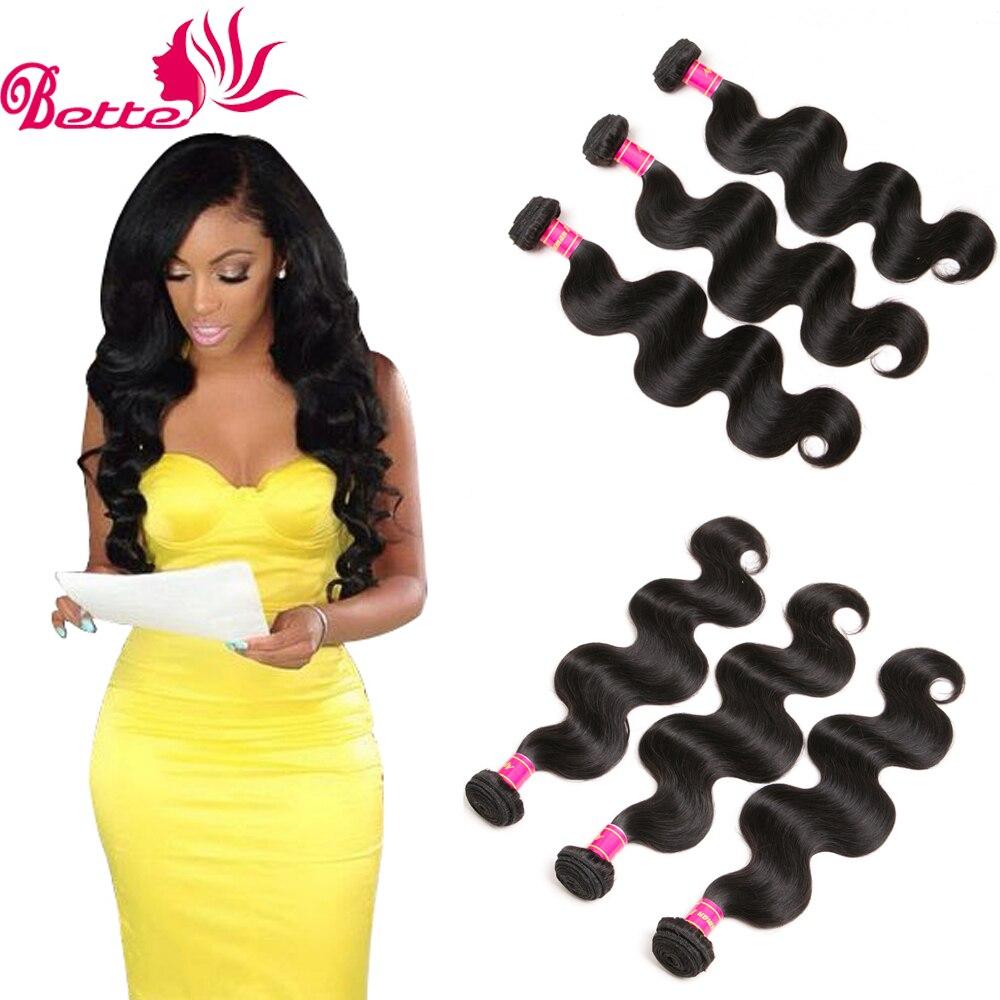 Ornate Brazilian Hair Weave Bundles Body Wave Human Hair 3 Bundle Deals Non Remy Hair Weave Natural Color Body Wave Bundles