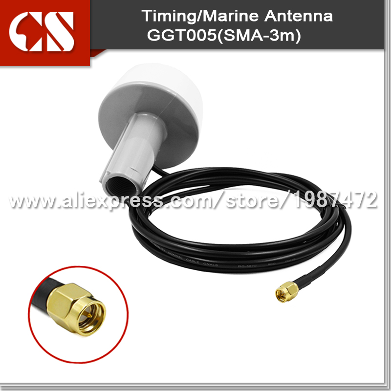 3M 11811in Cable Marine Fish Boat GPS Antenna Sma Male Connector 1pc Free Shipping In