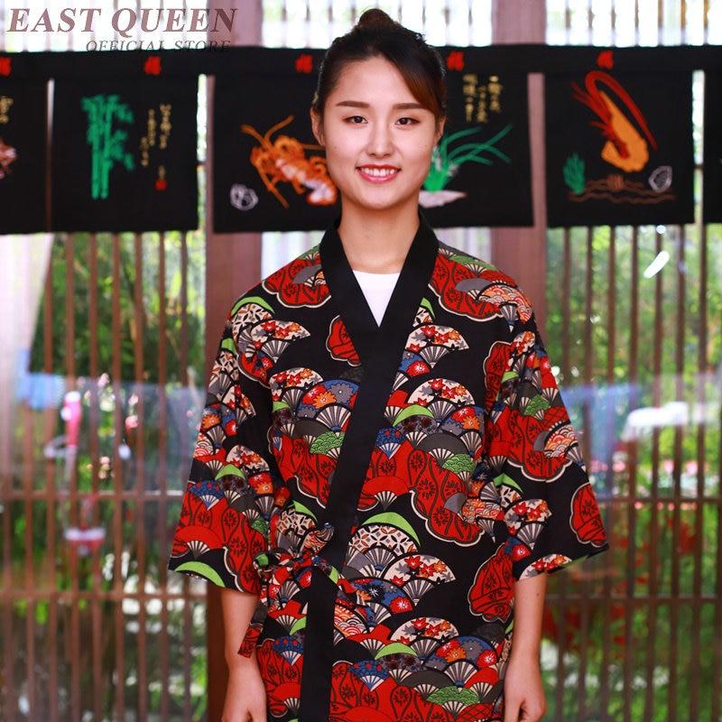 Japanese Restaurant Uniforms Sushi Costume Sushi Chef Uniform Accessories  Chef Jackt Waiter Waitress Catering Clothing  DD1026