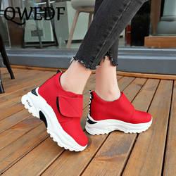 Qweff женская обувь 2019 новые женские кроссовки женские сетчатые вентиляционные женские вулканизированные обувь кроссовки на танкетке tenis